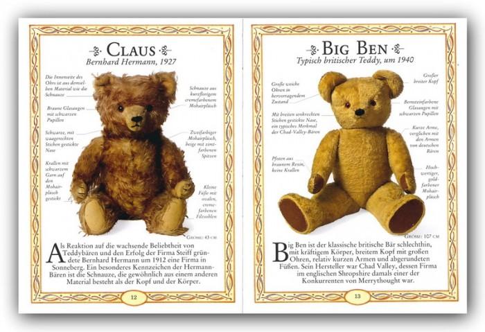 Kleine Bären Wars das kleine buch der klassischen bären praktischer ratgeber